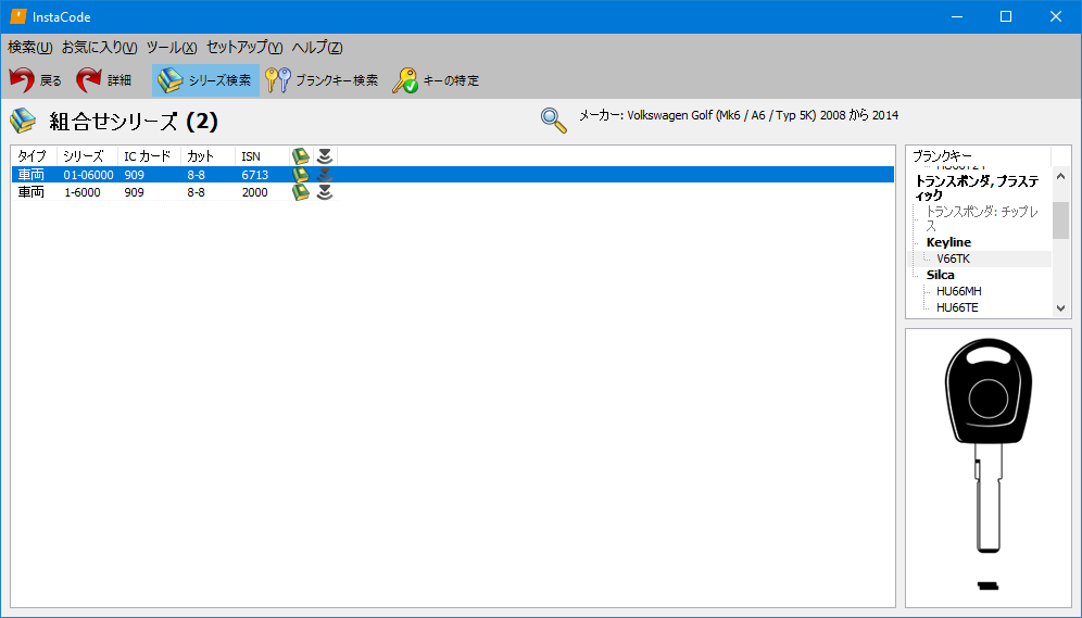 """InstaCode PC series search results screen with a Windows menu bar containing options """"Search"""", """"Tools"""", """"Setup"""" and """"Help"""". Beneath the menu is a row of 5 buttons, the first 2 are for performing the most common functions; """"Back"""" to return to the main search screen and """"Details"""" to continue onto the selected series' details. The last 3 buttons are to choose the type of search to be performed; """"Series search"""" which is currently selected, """"Key blank search"""" and """"Identify key"""". Beneath those buttons are the results of the series search, listing each series' """"Type"""", """"Series"""" description, """"IC Card"""", """"Cuts"""", """"ISN"""" and icons for the type of code storage the series' use and whether the series use a Transponder system when used on the searched vehicle. To the right of the search results is a list of applicable key blanks with an image of the currently selected blank below the list."""